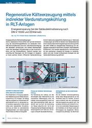 Energieeinsparung bei der Gebaeudeklimatisierung nach DIN V 18599 und EEWärmeG